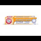 Arm & Hammer Advance White Toothpaste 75ml