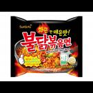 Samyang Buldak Hot Chicken Flavour Ramen 140g