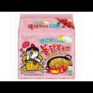 Samyang Carbonara Hot Chicken Flavour Ramen (5 x 130g)