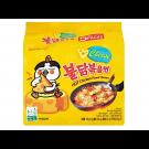 Samyang Buldak Hot Chicken Flavour Ramen Cheese (5 x 140g)