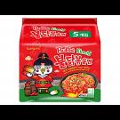 Samyang Kimchi Hot Chicken Flavour Ramen (5 x 135g)
